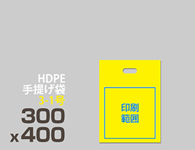 HDPE(カシャカシャ) 手提げ袋 3-1号 300 x 400mm