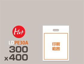 LDPE(ツルツル) 手提げ袋 PE30A 300x400mm