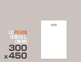 LDPE(ツルツル) 手提げ袋 PE30B 300x450mm