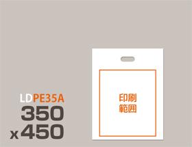LDPE(ツルツル) 手提げ袋 PE35A 350x450mm