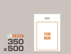 LDPE(ツルツル) 手提げ袋 PE35B 350x500mm