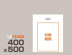LDPE(ツルツル) 手提げ袋 PE40A 400x500mm