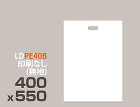 LDPE(ツルツル) 手提げ袋 PE40B 400 x 550mm