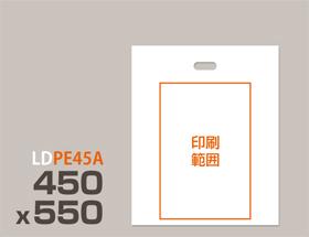 LDPE(ツルツル) 手提げ袋 PE45A 450 x 550mm