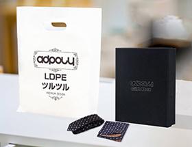 LDPE(ツルツル) 印刷無し 手提げ袋  サイズ詳細! 500枚から可能